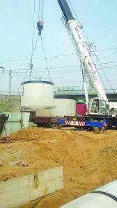 三米工di施工