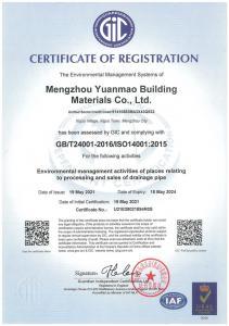 环境管理体系认证英文